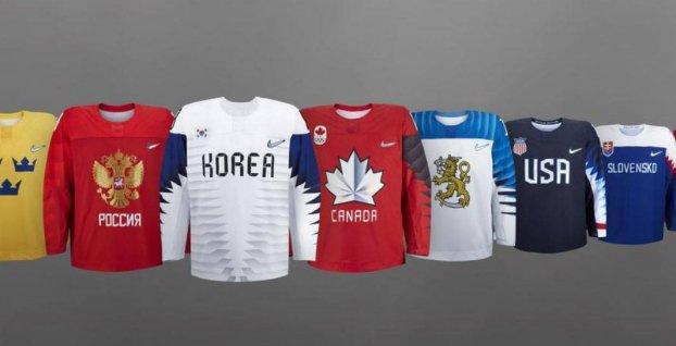 20f7ffde26348 FOTOGALÉRIA: Takto vyzerajú olympijské hokejové dresy, Slovensko v ...