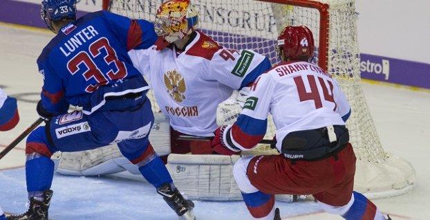 336521f2c92a9 VIDEO: Slováci na Nemeckom pohári neudržali vedenie ani proti Rusku ...